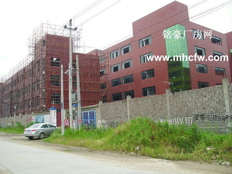 海宁许村厂房可分开转让